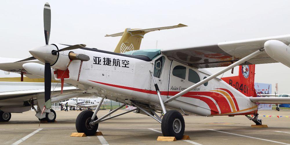 Pilatus PC-6 Propellers for Sale