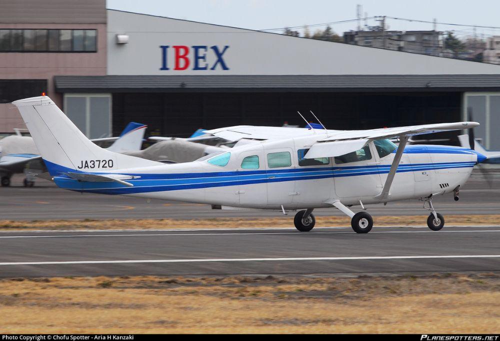 Turbo Skywagon T207 (Landplane/Ski-plane) Propellers for sale